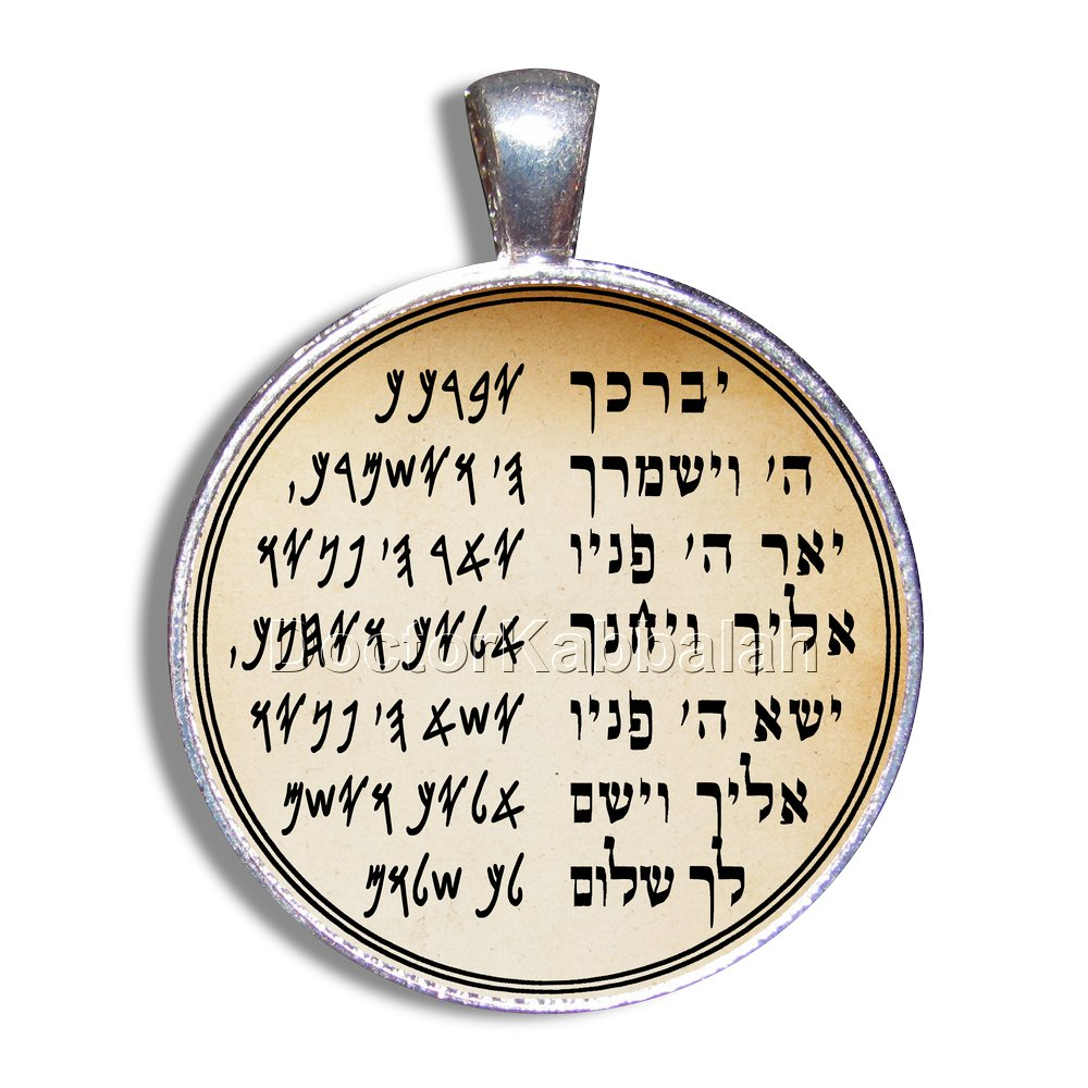 Priestly Blessing - Pendant